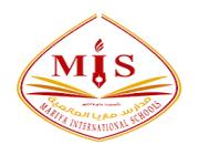 مدارس ماريا العالمية تعلن عن وظائف تعليمية شاغرة
