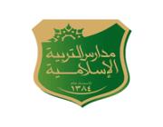 مدارس التربية الإسلامية تعلن عن وظائف تعليمية شاغرة
