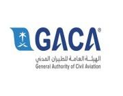"""تنبيه من """"الطيران المدني"""" إلى جميع شركات الطيران العاملة بمطارات المملكة"""