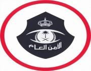 """""""الأمن العام"""" يُحذر من الاستجابة لحملات الحج الوهمية"""