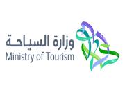 استئناف استقبال السياح ورفع تعليق دخول حاملي التأشيرات السياحية إلى المملكة بدءاً من 1 أغسطس