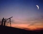 المحكمة العُليا تدعو إلى تحري رؤية هلال شهر ذي الحجة مساء يوم الجمعة