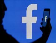 فيس بوك يُضيف ميزة جديدة قريباً .. التفاصيل هنا !!