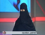 """بالفيديو سالمة الزهراني """"شريطي السيارات"""" مهنة انتقلت من الشباب إلى البنات"""