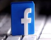 """فيسبوك تحجب 300 صفحة تنشر """"معلومات مضللة"""" .. التفاصيل هنا !!"""