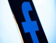فيسبوك يُبسِّط صفحة الإعدادات علي الهاتف المحمول .. التفاصيل هنا !!
