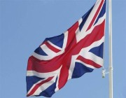 بريطانيا تطلق عملية عسكرية .. التفاصيل هنا !!