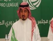 الاتحاد السعودي لكرة القدم يطلب تأجيل بطولة خليجي 25 .. التفاصيل هنا !!