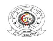 كلية الأمير سلطان العسكرية تعلن عن وظائف شاغرة للجنسين