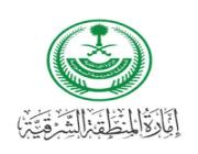 إمارة المنطقة الشرقية تعلن أسماء المرشحين للقبول المبدئي على وظائفها عبر (جدارة)