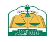 العدل تعلن أسماء المرشحين والمرشحات على وظائفها