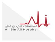 مستشفى علي بن علي يعلن عن وظائف شاغرة