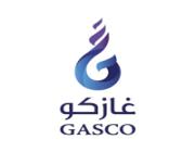 شركة الغاز والتصنيع الأهلية (غازكو) تعلن عن وظائف شاغرة
