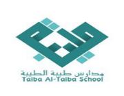 مدارس طيبة الطيبة تعلن عن وظائف تعليمية وإدارية شاغرة