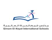 مدارس قمم الحياة العالمية تعلن عن وظائف تعليمية شاغرة