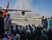 استئناف عمليات الطيران الأمريكية من مطار كابول .. التفاصيل هنا !!