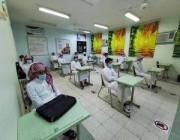 هذه نسبة حضور الطلاب بالعام الدراسي الجديد .. التفاصيل هنا !!