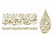 وثيقة التأمين تغطي النظارات الطبية بشرط .. التفاصيل هنا !!