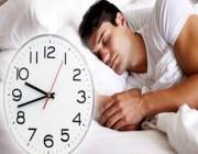 استشاري يحذر من تجاهل ضبط ساعات النوم .. التفاصيل هنا !!