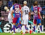 برشلونة يسقط في فخ التعادل أمام غرناطة .. التفاصيل هنا !!