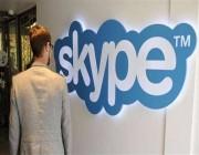 """""""سكايب"""" يعلن عن ميزة جديدة للمستخدمين .. التفاصيل هنا !!"""
