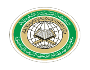 مجمع الملك فهد لطباعة المصحف الشريف يعلن عن وظائف شاغرة