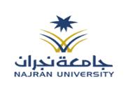 جامعة نجران تعلن عن وظائف شاغرة