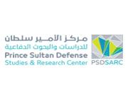 مركز الأمير سلطان للدراسات والبحوث الدفاعية تعلن عن وظائف شاغرة