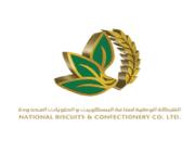 الشركة الوطنية لصناعة البسكويت والحلويات تعلن عن وظائف شاغرة
