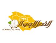 مؤسسة النحل الجوال تعلن عن وظائف شاغرة