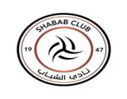 نادي الشباب السعودي يعلن عن وظائف شاغرة