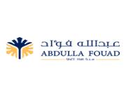 مجموعة عبد الله فؤاد تعلن عن وظائف شاغرة لحملة الثانوية فما فوق