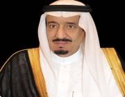 خادم الحرمين الشريفين يُصدر عددًا من الأوامر الملكية
