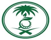 مركز الإلتزام البيئي يعلن عن توفر وظائف إدارية وقانونية وهندسية وتقنية شاغرة