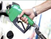 """""""أرامكو"""" تعلن رسمياً أسعار البنزين والديزل والغاز لشهر سبتمبر"""
