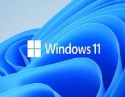 مايكروسوفت تصدر ويندوز 11 في هذا الموعد .. التفاصيل هنا !!