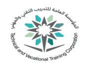التدريب التقني يعلن موعد المقابلات الشخصية على وظائفها