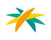 «الموارد البشرية» تضيف فقرات جديدة لجدول المخالفات والعقوبات