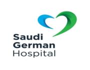 المستشفى السعودي الألماني يعلن عن وظائف صحية شاغرة