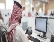 الموارد البشرية: توضح التخصصات الأقل طلبًا في سوق العمل