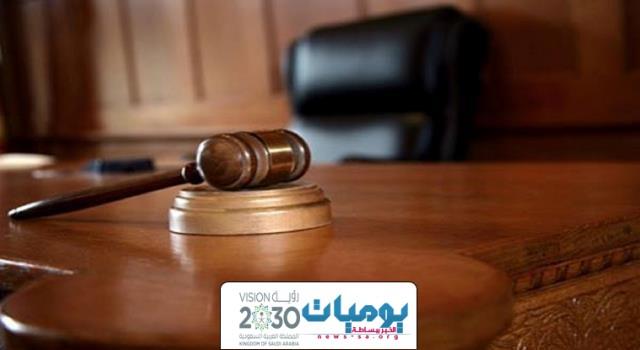 محكمة الاستئناف في مكة تطالب بإعادة النظر في الحكم الصادر ضد 9 جناة من بينهم سيدتان روّجوا كميات كبيرة من الحشيش