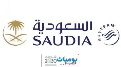 الخطوط الجوية السعودية تعلن فتح التقديم في برنامج فني صيانة الطائرات المنتهي بالتوظيف