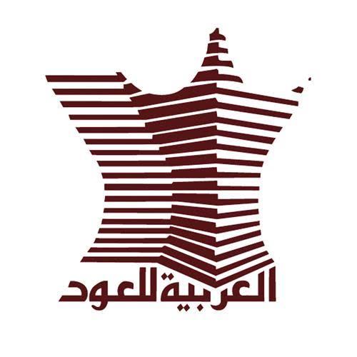 """""""براتب 8400 ريال"""".. وظائف إدارية شاغرة بالشركة العربية للعود"""