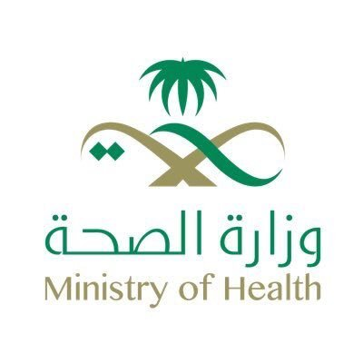 الان مؤتمر الصحة …