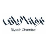 غرفة الرياض تتيح 10 آلاف فرصة لتدريب الكوادر الوطنية بالقطاع الخاص