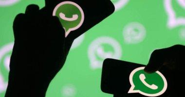ما هي أدوات الخصوصية في واتس آب وكيفية استخدامها؟ .. التفاصيل هنا !!
