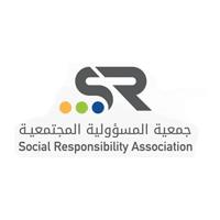 جمعية المسؤولية المجتمعية تعلن عن وظائف شاغرة
