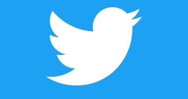 قد تفقد تويتر حماية الملاذ الآمن .. التفاصيل هنا !!
