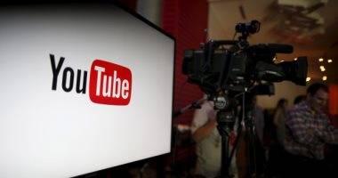 كيف تغير اسم قناتك بيوتيوب .. التفاصيل هنا !!