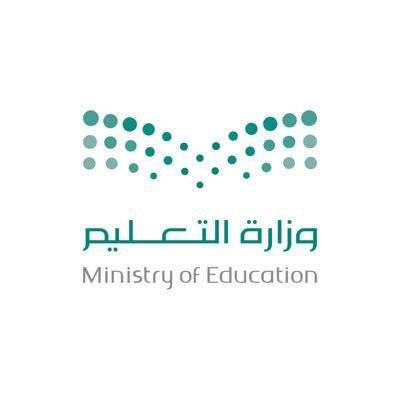 وزارة التعليم تعلن عن إلغاء أحد شروط القبول والتسجيل في الجامعات